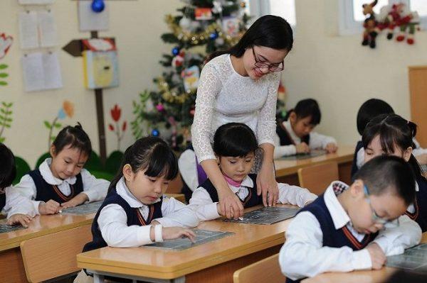 mức lương giáo viên cao nhất