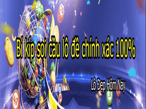 Lo-de